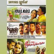 Swantham Lekhakan - Kerala Café - Uthara Swayamvaram - Patham Nilayile Theevandi Songs