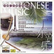 Chinese Music Classics Of The 20th Century: Cantonese Music Songs