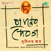 Praner Debata - Songs Of Rabindranath Tagore  Songs