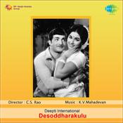 Desoddharakulu Songs