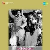 Iru Duruvam Songs