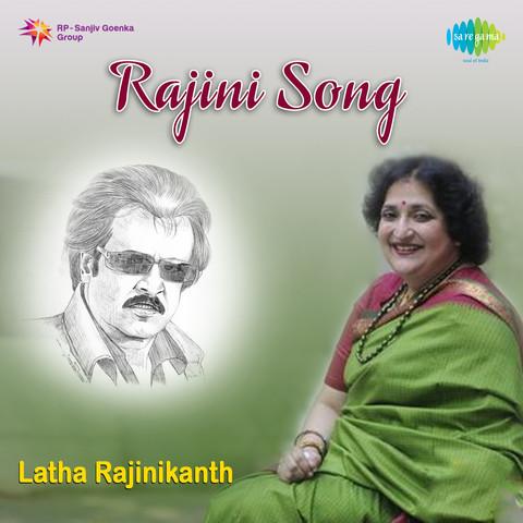 Rajini Song Songs Download: Rajini Song MP3 Tamil Songs