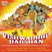 Vishwaroop Darshan Songs