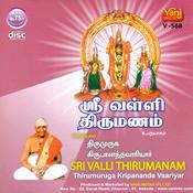Sri Valli Thirumanam (Kripananda Vaariyar) Songs