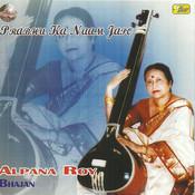 Prabhu Ka Naam Japo Songs