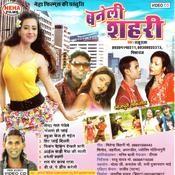 Baneli Shahari Songs