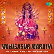 Mahisasur Mardini Songs