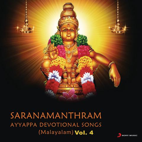 Saranamanthram (Ayyappan Songs, Vol. 4) Songs Download
