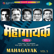 Mahagayak Bhag 5 Compilation Songs