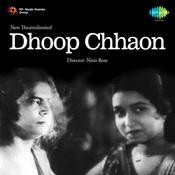 Dhoop Chhaon Songs