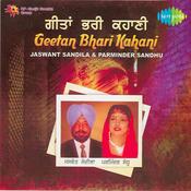 Geetan Bhari Kahani Songs