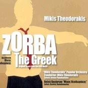 Zorba The Greek: Digitally Remastered, Bonus Booklet Edition Songs