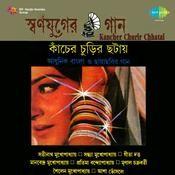 Kancher Churir Chhatai - Film And Non-film Songs Songs
