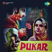 pukar 2000 movie songs free download