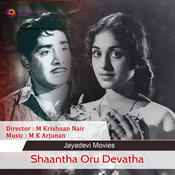 Adajanma Songs