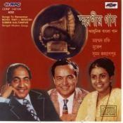 Songs To Remember Mohd Rafi Mukesh Suman Kalyanpur Songs