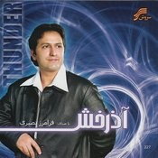 Azarakhsh (Thunder) Songs