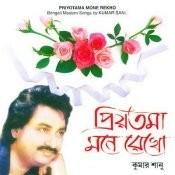 Kumar Shanu Priyatama Mane Rekho Songs