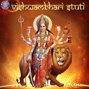 Vishwambhari Stuti Songs