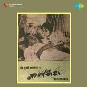 Ram Dhakka Songs