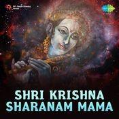 Shriram Sharanam Mama - Raghunath Seth Songs