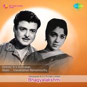 Bhagyalakshmi Songs