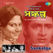 Sankalpa Songs