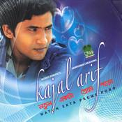 Natun Ekta Preme Poro Songs