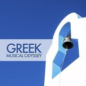 Greek Musical Odyssey Songs