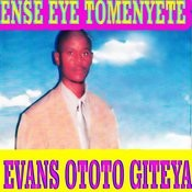 Ense Eye Tomenyete Songs