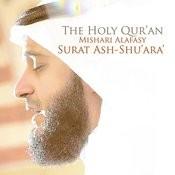 Surat Ash-Shu'ara' - Chapter 26 - The Holy Quran (Koran) Songs