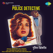 Police Detective Songs
