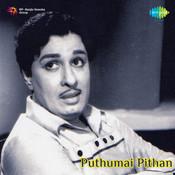 Puthumai Pitthan Songs