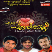 Ente Sundarikutty Songs