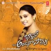 Bhaktitho Anjana Sowmya Songs