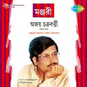 Manjuri Songs