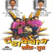 Samje Swatahala Hushaar Song