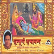 Tulsikrut Shree Ramchrit Manas- Baalkand- Part- 6- Bipra Dhanu Sur Sant Hit Linha Manuj Avtar Nij Ichha Nirmit Tanu Maya Gun Gopar Song