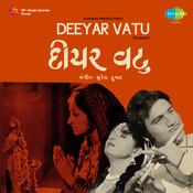 Deeyar Vatu Songs