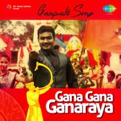 Ganpati Song Songs