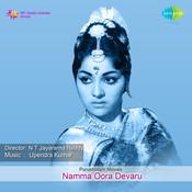 Namma Oora Devaru Songs