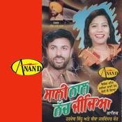 Gabhru Ho Gya Diora Song