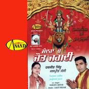 Gaddi Nainna Devi Challi (2) Song