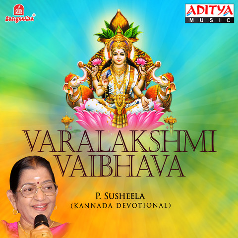 Thamarai poovil amarnthavale mp3 song free download.