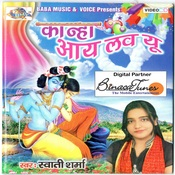 Kanha I Love U Songs