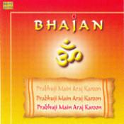 Bhajan Prabhuji Main Araj Karoon Songs