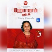 Hema John Hits, Vol. 3 Songs