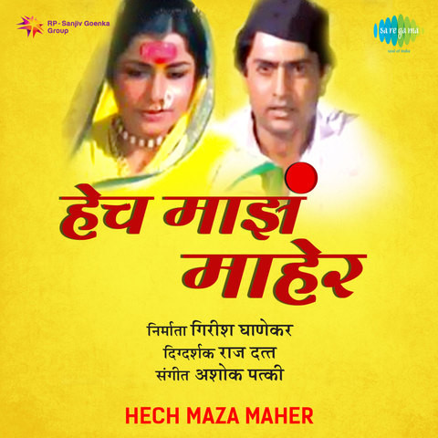 Song maza mp3