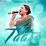 Taare Bewafa Mp3 Song Download Taare Bewafa Taare Bewafa