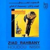 Houdou Nisbi Songs